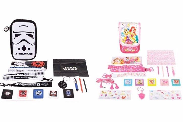 Kit DS que se sortean